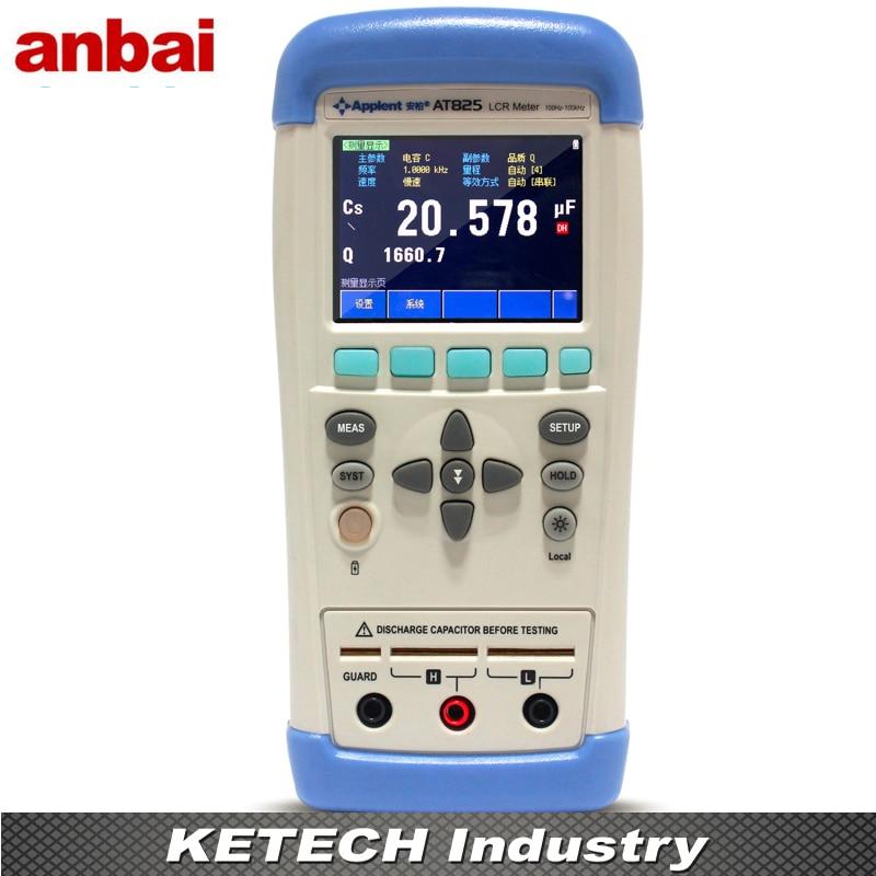 AT825 Digital Portable Hi-Accuracy LCR Meter ESR Tester TFT LCD Touch Screen USB AC100-240V усилитель yamaha p3500s