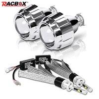 H1 Led lampe 2 5 zoll Mini LED Projektor Len Hohe Abblendlicht Fit H4 H7 Steckdose H1 HID Für auto Motorrad Automobil Scheinwerfer-in Autozubehör aus Kraftfahrzeuge und Motorräder bei