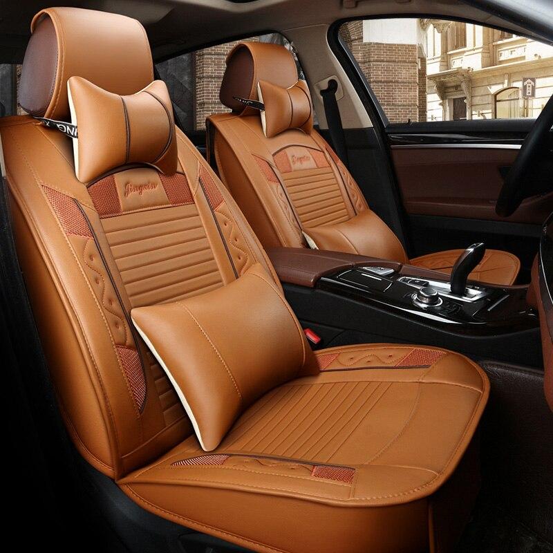 Автокресло кожа все четыре сезона вообще Новый Одноразовые украшения на сиденье автомобиля подушки