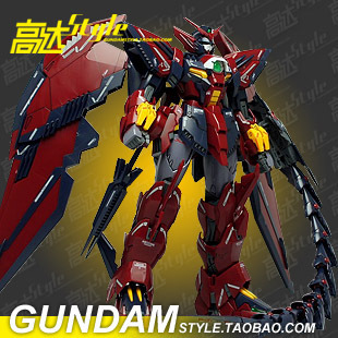 Models 1:100 MG Albion Devil Gundam EW attached Decal assembly gundam model