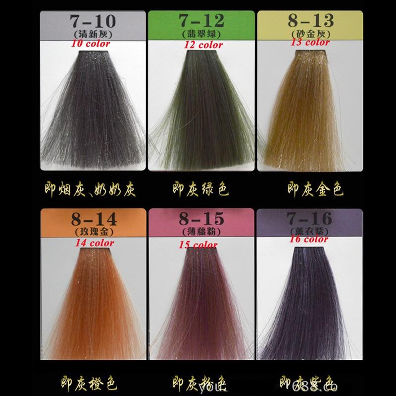 Kertilla Fr Hair Color Dye Hair Coloring Ointment Cream Paint