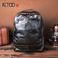 AETOO кожа сумка мужская кожаная сумка ретро досуг простой мешок компьютера масло воск кожи путешествия рюкзак