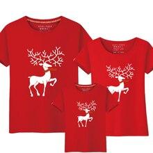 Рождественская одежда для мамы и дочки; Одинаковая одежда для папы и сына; семейная одежда с рисунком Милу и оленя; футболка для папы, мамы и мальчика