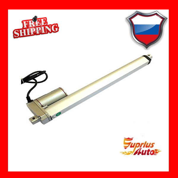 Free shipping electric linear actuator, 22in/550mm stroke 12v linear actuator, the maximum load 1000N with mounting brackets