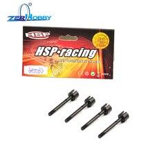 HSP RGT  SPARE PART CAR 680033 Wheel Axle (AL.) +5mm 1/10 ELECTRIC POWER 4X4 136100