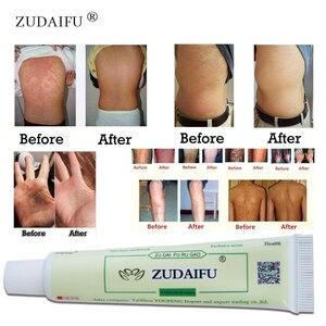 ZUDAIFU skin care product reli