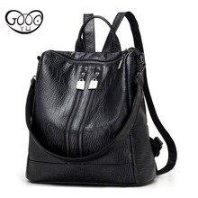 Завод прямых продаж GOOG. Ю. кожа рюкзак Шить кожаные сумки женщины с зарядным интерфейсом Моды дорожные сумки