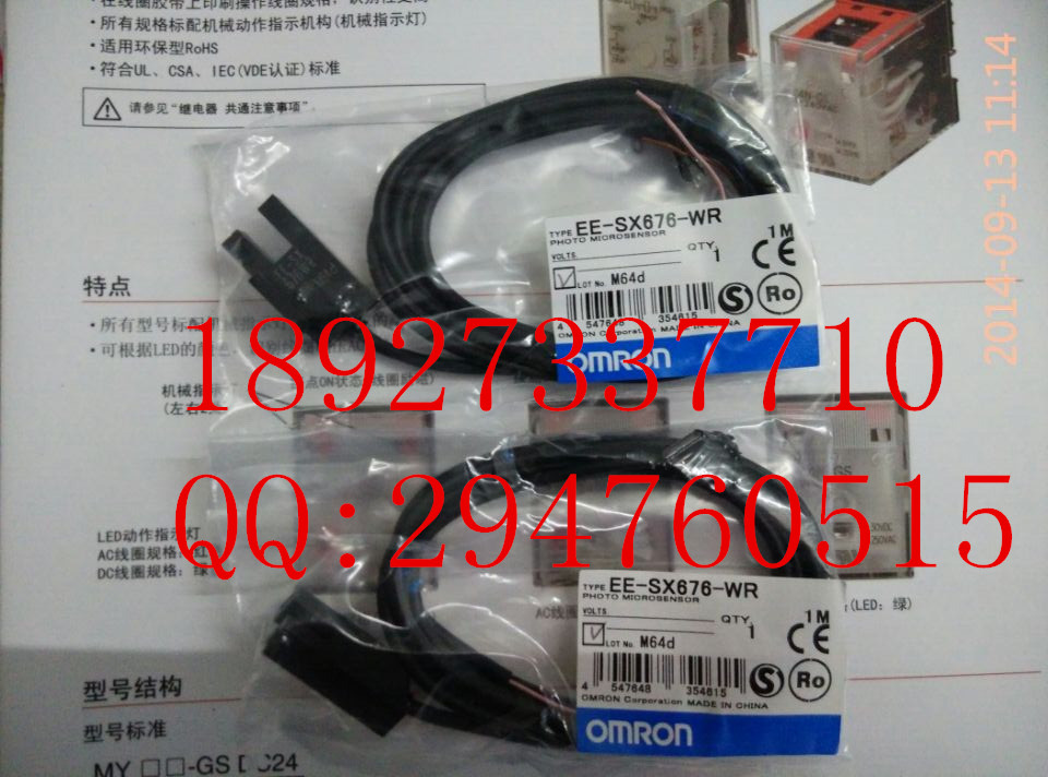 где купить [ZOB] New original OMRON Omron photoelectric switch EE-SX676-WR 1M with wires  --5PCS/LOT дешево