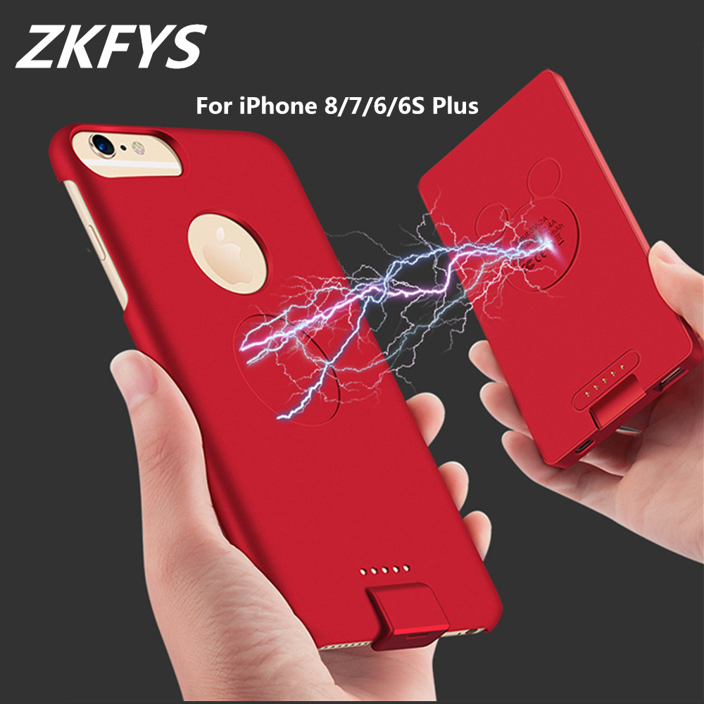 ZKFYS For iPhone 8 7 6 6S Plus Fast Charger Battery Cover 5000mAh Portable Ultrathin Large Capacity Charging Power Bank Case in Battery Charger Cases from Cellphones Telecommunications