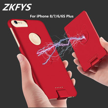 ZKFYS For iPhone 8 7 6 6S Plus Fast Charger Battery Cover 5000mAh Portable Ultrathin Large Capacity  Charging Power Bank Case