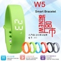 2016 New Smart Wristband W5 Smart Bracelet Bangle Pedometer Sleep Tracker Thermometer 3D Smart Band Fitness Tracker Smart Watch