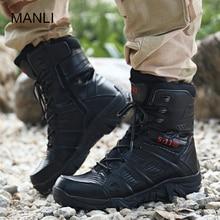 Для мужчин Армейские сапоги качества с особой силой тактические Desert Combat ботильоны лодки износостойкая обувь кожаные ботинки снега Размеры 47