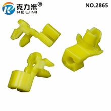 KE LI MI Auto Car Door Side Lock Rod Fixed Clips Yellow Nylon Snap Buckle