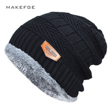 Men s winter hat 2020 fashion knitted black hats Fall Hat Thick and warm and Bonnet