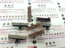SC-2043N 35 ММ сбалансированный фейдер одноместный потенциометра B50K с белой точкой, середина длина ручки 10 ММ