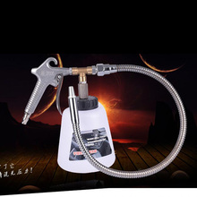 Metal Plus Tornador Portable Automotive Engine Cleaning Gun For Car Engine maintenance care and cleaning Wash Equipment