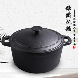 Stew-Pot Traditional-Iron-Pot Thermal-Cooker Saucepan Holland Old Kitchen Chinese Without-Coating
