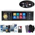 Top Quality 4.1 Inch In-Dash Car Bluetooth Stereo Aux Input USB/SD/FM/MP5/BT/WMA/MP3 Radio Player Jun.17
