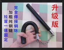 Аутентичные резиновые nunchakus нунчаку два раздела палка боевой подготовки подшипник версия отправить учебник good chains and solid rubber(China (Mainland))