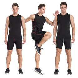 Новые летние для мужчин пижамы костюм 2 шт. рубашка и брюки пижамный комплект повседневное без рукавов Удобная Ночная Рубашка домашняя