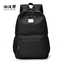 MANJIANGHONG Fashion Backpack Women Children Schoolbag Back Pack for Girl Leisure Korean Lady Knapsack Laptop Travel mochila bag