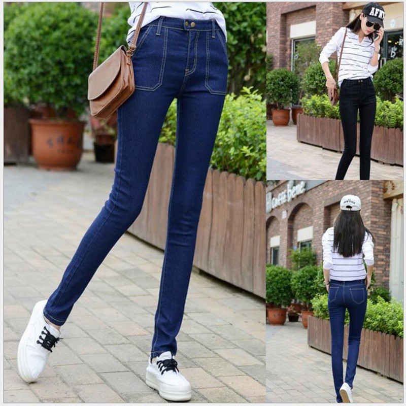 Jeans For Women New Korean Version High Waist Was Thin Double Button Feet Elastic Jeans Female Pencil Pants Pockerts Trousers
