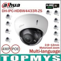 Free Shipping 10pcs Lot Dahua 4mp IP Camera IPC HDBW4431R ZS 2 8mm 12mm Electric Zoom