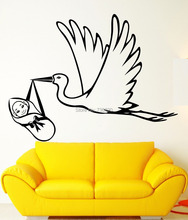 Buy Sticker Stork And Get Free Shipping On Aliexpresscom