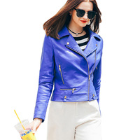 New 2015 Spring Summer Fashion High Grade Quality Washed PU Leather Women S Slim Cropped Motorcycle