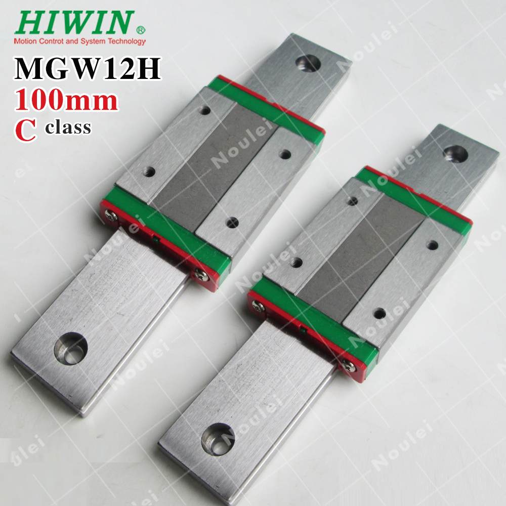 Free shipping by China post air mail MGW12H1R100Z0CM HIWIN linear guide Rail MGWR12 100mm free shipping to argentina 2 pcs hgr25 3000mm and hgw25c 4pcs hiwin from taiwan linear guide rail