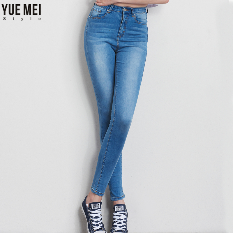 2017   Jeans   For Women Skinny High Waist Blue Denim Pencil Stretch Trousers for woman