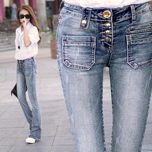 Женщины вспыхивают мода новый тонкий тонкий белл — клеш джинсы грудью женщин брюки детей микро-спикер корейской