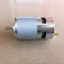 Violence 795 Super Power DC Motor, DC 12-24V High Torque 775 Motor, Round Shaft Double Bearing High Speed 895 micro moto dc12 24v high power generator 15a 360w 12000rpm double ball bearing 775 upgrade dc motor large torque motor