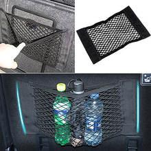 Сетчатая автомобильная сумка для хранения Органайзер заднего