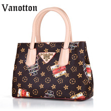 2016 Women's Fashion Brand PU Leather Patchwork Handbag Brand Design Casual Women Tote Bag Shoulder Bag Ladies Messenger Bag