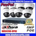 Dahua 8CH CCTV 1080P NVR4208-8P ip camera System/Kit/set + 8PCS Dahua IPC-HDBW4421R IR IP Camera 4MP HD Security PoE IP Camera