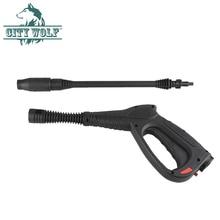 Pistola de Agua pulverizada de alta presión, adaptador de conexión rápida para lavadero, huter, sterwin, arandela de coche, herramienta de limpieza de city wolf