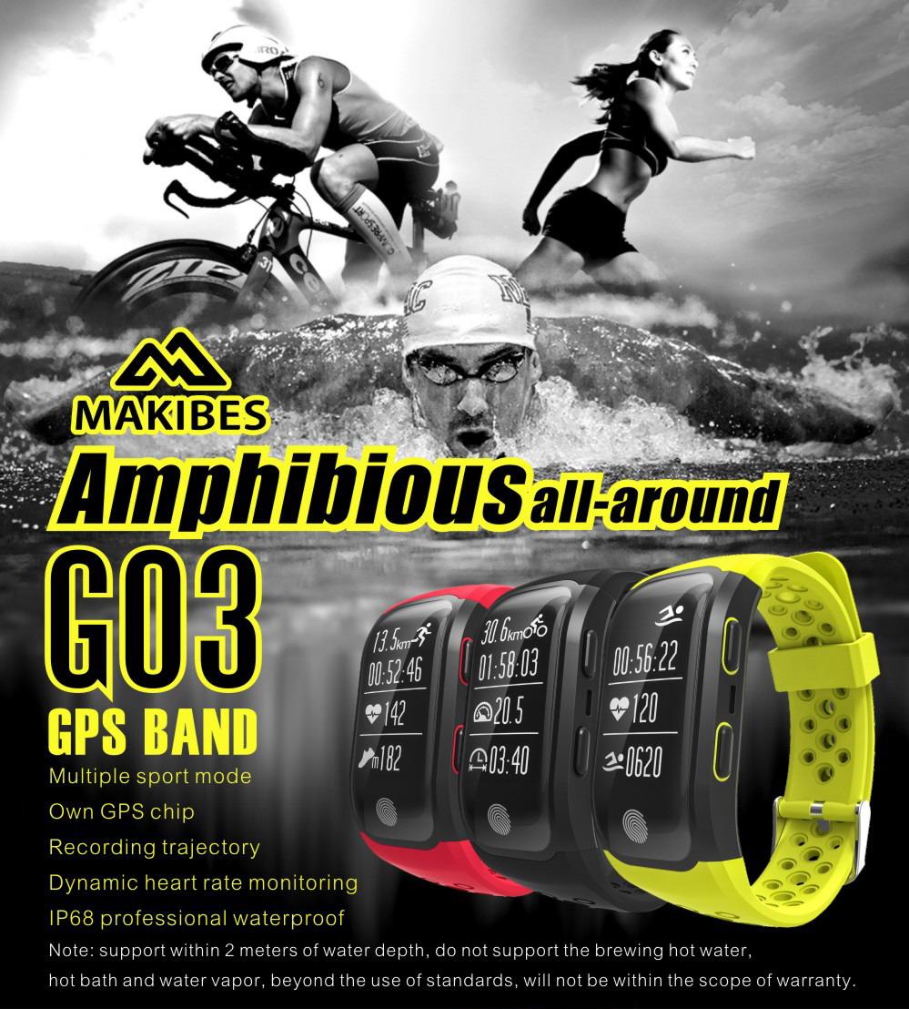 Makibes G03 GPS Smart Bracelet (1)
