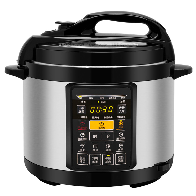 Electric Pressure Cookers pressure cooker household automatic high 5L intelligent rice cooker 2l 3l 4l 5l 6l latest technology gold rice cooker pot aluminum alloy tank for intelligent rice cookers