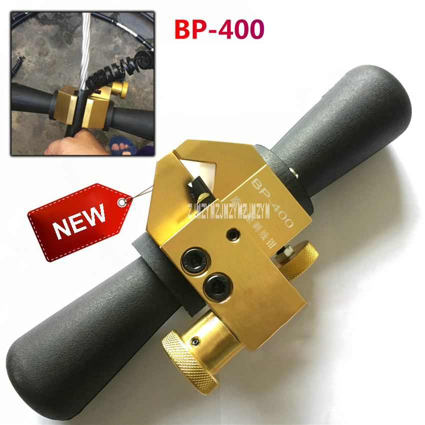 New Manual Cable Stripper BP-400 Rotary Cutting Insulated Wire Stripping Plier High Pressure Cable Stripper Wire Stripping Tools