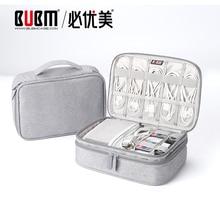 BUBM портативные электронные аксессуары дорожный Чехол, Кабельный органайзер сумка передач сумка для кабелей, USB флешка и т. д. Подходит для iPad