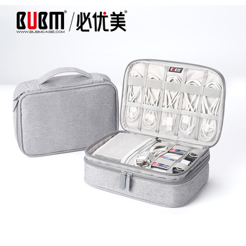 BUBM Portable Electronic Accessories Travel Case,Cable Organizer Bag Gear  Carry Bag For Cables,USB Flash Drive,etc.