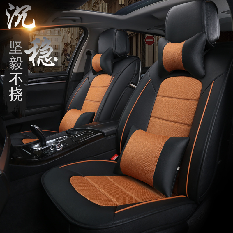 auto seat covers for Renault Laguna Talisman Scenic Megane Velsatis Louts LAND-ROVER Freelander Range Rover Discovery defender
