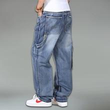 Мужчины мода хип-хоп джинсы хлопок широкий джинсы для мужчин высокое качество большой размер джинсы Большой размер 30 — 46 для оптовая продажа и бесплатная доставка