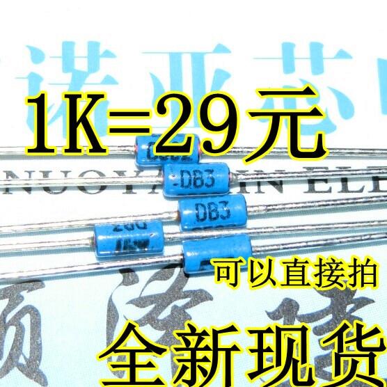 Free shipping 100PCS DB3 DB-3 Diac Trigger Diodes DO-35 DO-204AH db3