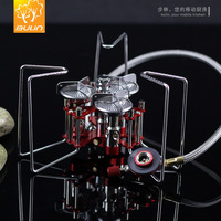 5800W Portable Three Burners Stove Aluminum & Stainless Outdoor Camping Split Gas Stove Foldable Butane Furnace BL100 B6 A