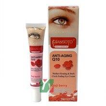 Hot QIANSOTO Goji berry anti-aging medlar firming dark circle fading eye cream 30ml/pcs