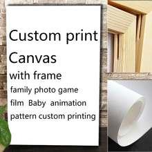 Custom Canvas Print Framed family photo game Baby animation pattern Spray On Canvas Wall Art Pictures Poster Home Decoration(China)