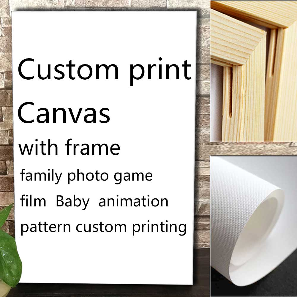 Custom Canvas Print Framed family photo game Baby animation pattern Spray On Canvas Wall Art Pictures Poster Home Decoration
