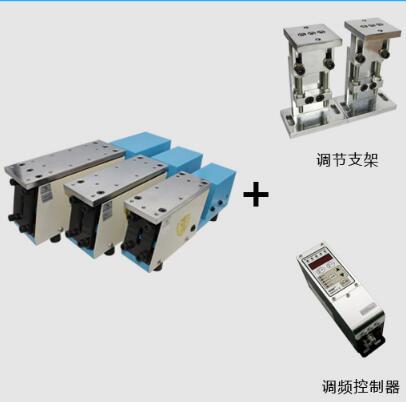 215K Precision Linear Vibration Feeder +controller+lift